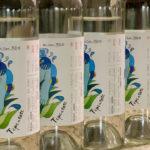 4 bottles of El Jolgorio Mezcal Tepeztate